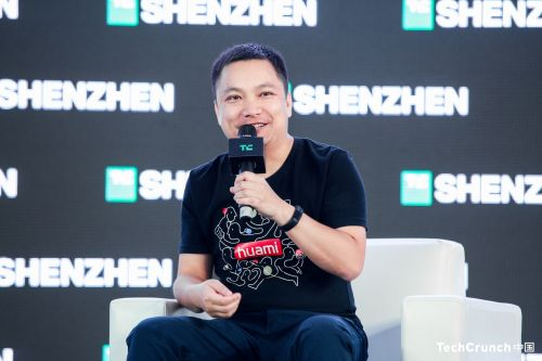 Recapping the TechCrunch China Shenzhen 2018 event