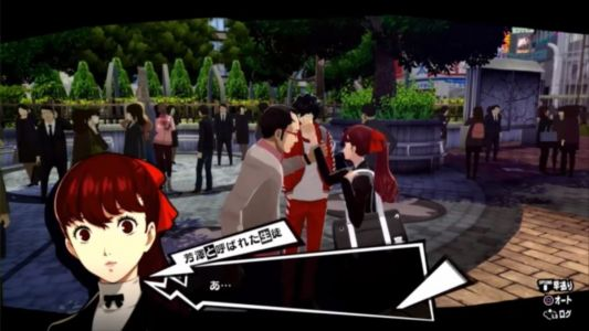 Persona 5 The Royal Launches October 2019 In Japan, 2020 Worldwide For PS4