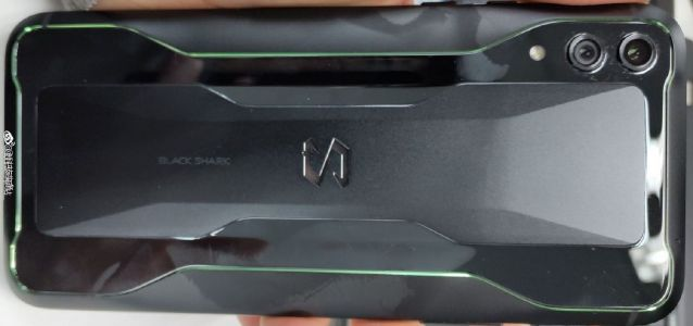 Is this the Xiaomi Black Shark 2 gaming smartphone?