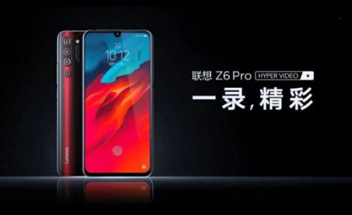 Lenovo Z6 Pro specs and features officially revealed