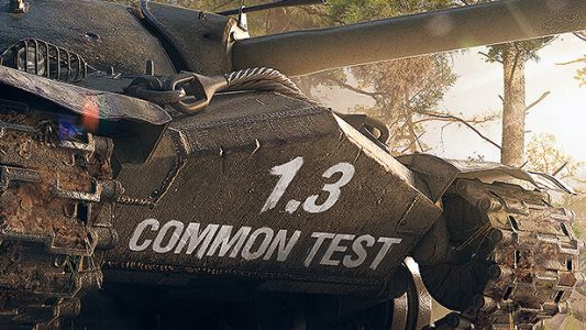 Update 1.3 Common Test
