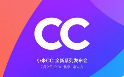 """Xiaomi CC9 and CC9e to kick off new """"chic and cool"""" sub-brand"""