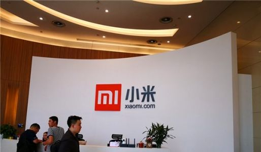 Xiaomi seeks to deeply penetrate Africa this year