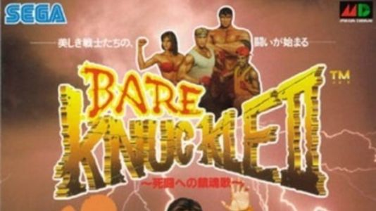 9 Games With Way Better Names in Japan