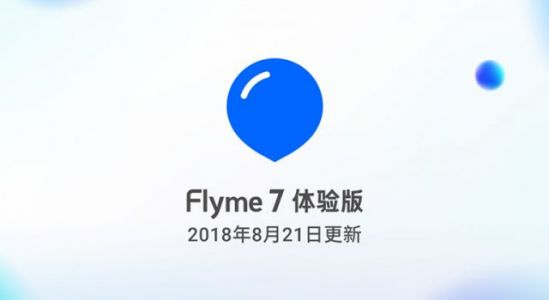 Meizu Releases Flyme 7.8.8.21 Beta