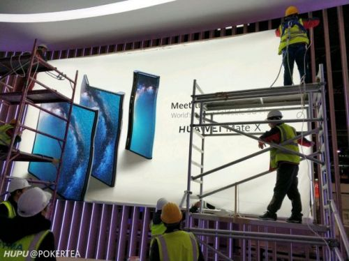 Leaked banner reveals the Huawei Mate X, the company's foldable smartphone