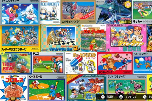 How to play Japanese Famicom games through Nintendo Switch Online