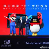 The Switch has officially shipped 1 million units in China