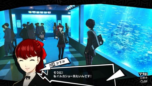 Persona 5 Royal Shows Its New Characters And Scenes, Set For 2019 In Japan, 2020 Worldwide On PS4