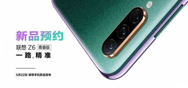 Lenovo Z6 Youth Edition key specs revealed; Snapdragon 710 and 8x Optical Zoom confirmed