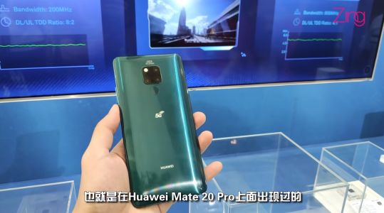 Chinese 3C has certified 8 5G smartphones - Huawei has four