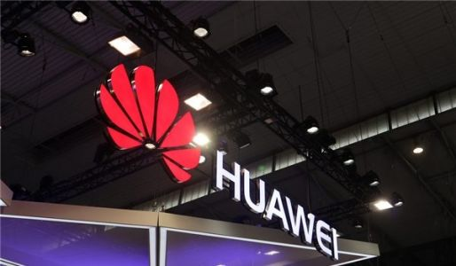 Huawei is preparing to unleash its own mobile operating system