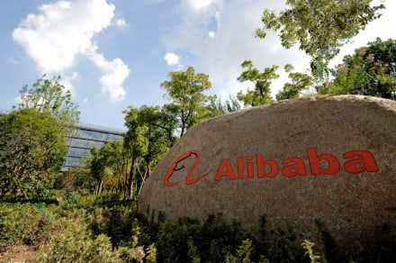 Alibaba Singles' Day sales hit $1 billion in the first minute
