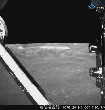 China shares Chang'e 4 moon landing video