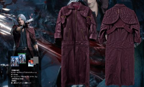 You'll Need To Drop Nearly $9000 For Devil May Cry 5's Most Expensive Edition