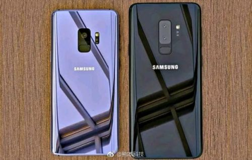 Galaxy S9 details leak: it's the inside that counts