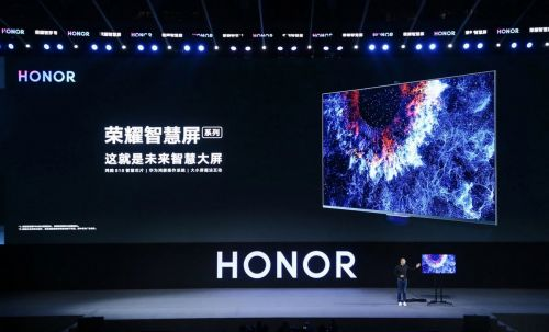 Honor Vision Smart TV is bringing Huawei's HarmonyOS to Europe